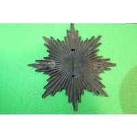 Саксонская звезда с пикельхельма (ПМВ)(Предлагайте цену)