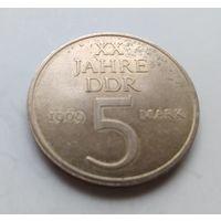 Германия (ГДР) 5 марок, 1969, 20 лет образования ГДР