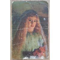 Портрет девочки с цветами. Компания Зингер. До 1917 г. Подписана.