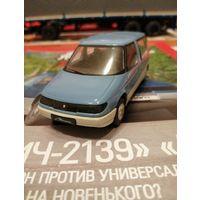 Москвич - 2139 Арбат