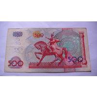 Узбекистан 500 сом 1999г.  распродажа