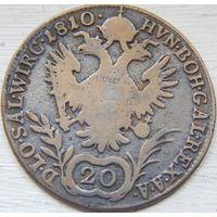17. Австрия 20 крейцеров 1810 год, серебро*