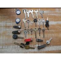 Ключи разные есть чипы набор
