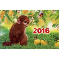 Календарик 2016. Год обезьяны #9