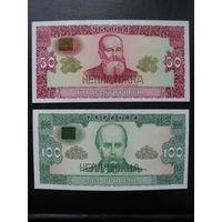 Украина 50 и 100 гривен 1992 Гетьман UNC