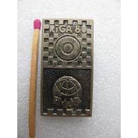 Знак. Шашки. Рига 1980. Латвийская ССР (тяжёлый металл)