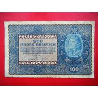 100 марок. 1919г.