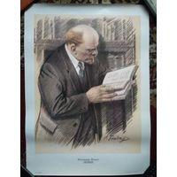 Плакат из СССР. Ленин В.И. Худ. С.Бондар. 1988 г. 48х66 см