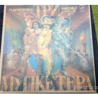"Мюзикл Максим Дунаевский   3LP""Три мушкетера"""