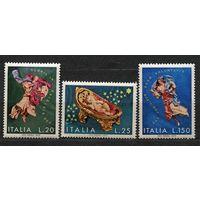 Рождество. Италия. 1972. Полная серия 3 марки. Чистые