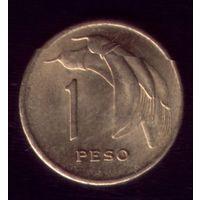 1 Песо 1969 год Уругвай