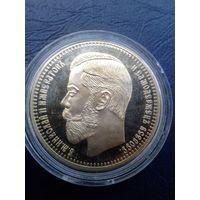 37 рублей 50 копеек ,100 франков копия