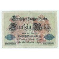 Германия, 50 марок 1914 год.
