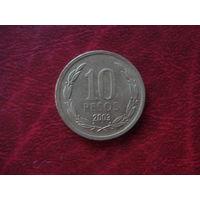 10 песо 2003 года Чили
