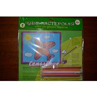 Аппликация. Чудо-мастерская. Набор для детского творчества. Картинка из песка. Самолетик