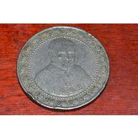 Шри-Ланка 1 рупия 1992
