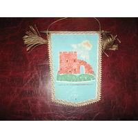 Вымпел Каунасский замок, Каунас (СССР)