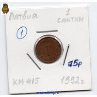 1 сантим Латвия 1992 года (#1)