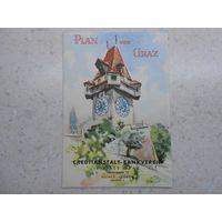 План г. Грац и общая карта земли Штирия, Австрия, 1962 г.
