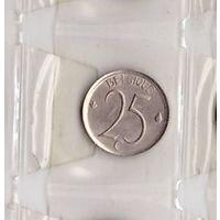 25 сантимов 1964 Бельгия. Возможен обмен