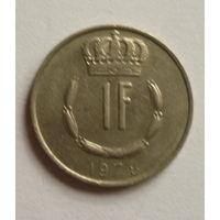 Люксембург 1 франк 1978г.