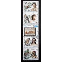 Куба. 1987 г. История Латинской Америки, сцепка из 5 марок #0008-A1P2