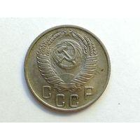15 копеек 1955 года. Монета А3-3-1