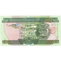 YS: Соломоновы острова, 2 доллара (1997), P# 18, UNC