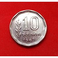 33-30 Аргентина, 10 песо 1965 г.
