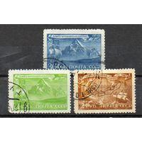 В. Беринг СССР 1943 год 3 марки