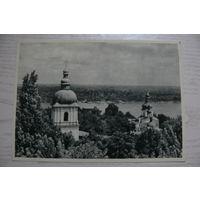 Киево-Печерский заповедник (14); 1966, чистая (размер 10*15).