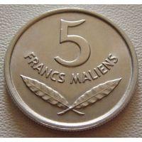 """Мали. 5 франков 1961 год  КМ#2  """"Гиппопотам"""""""