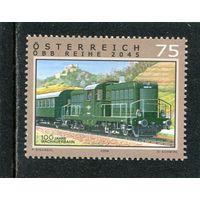 Австрия. Железнодорожный транспорт. Вып.10