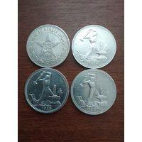 Монеты серебро с 1 рубля