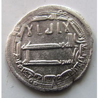 Дирхем халиф ал Мансур 151 г.х. Мадинат ас Салам (ныне Багдад) старая коллекция.