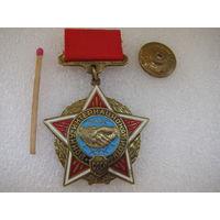 Знак. Воину интернационалисту СССР