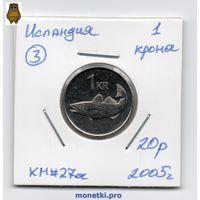 Исландия 1 крона 2005 год -3