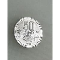 50 атт 1980 г., Лаос