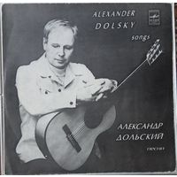 """Александр Дольский""""Песни"""""""