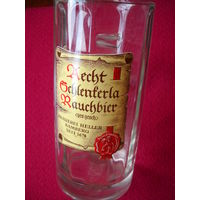 Бокал пивной Brauerei. 0.5 л.