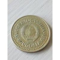 Югославия 2 динара 1986г.