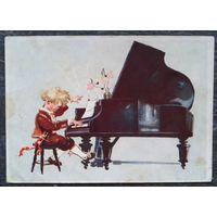 Вендер А. Юный пианист. 1958 г. Минск. Полиграфкомбинат им. Я.Коласа. Чистая