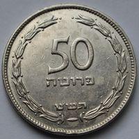 Израиль, 50 прут 1949 г ( гурт рубчатый, не магнит )