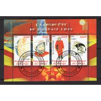 Спутник - -Юрий Гагарин - Лайка - космос - зубчатый - 2010 Малави