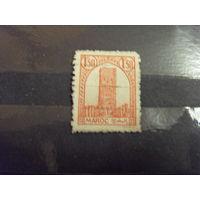 Французкая колония Марокко архитектура (2-2)