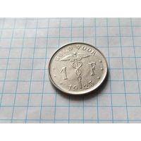 Бельгия 1 франк, 1923 Надпись на голландском
