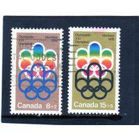 Канада. Ми-556, 558. Символ Монреальских игр Серия: Олимпийские игры, Монреаль 1976 (3-й выпуск)