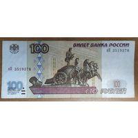 100 рублей 1997 года, серия нП - Россия - без модификации!!!