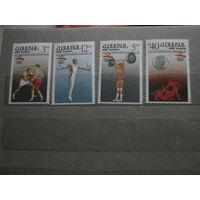 Марки - Армения, 1992 - спорт, бокс, штанга, атлетика, борьба, олимпийские игры