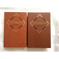 Лидия Сейфуллина - Сочинения в 2 томах (комплект из 2 книг)